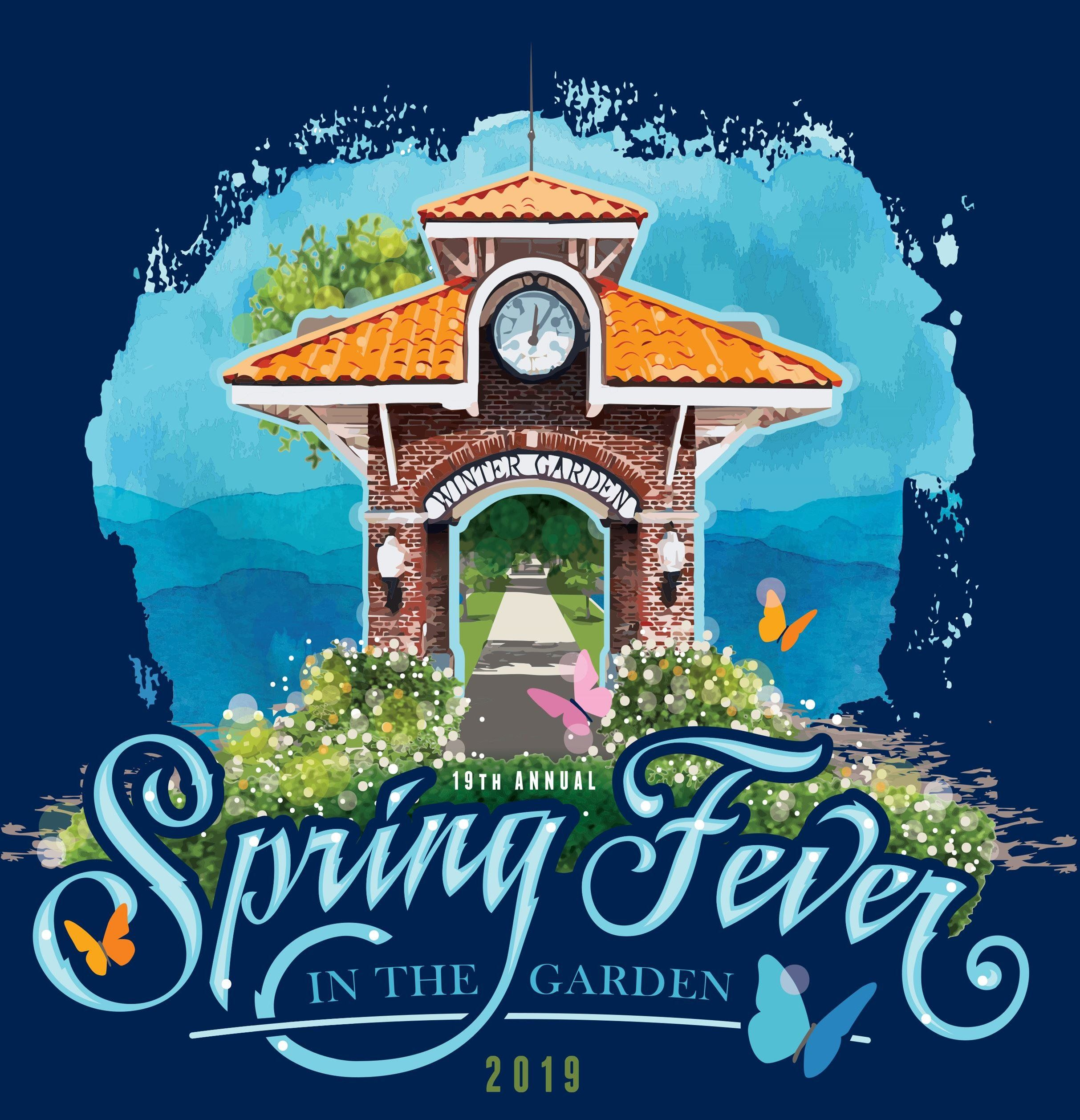 2019 Spring Fever poster of the Downtown Clock Tower